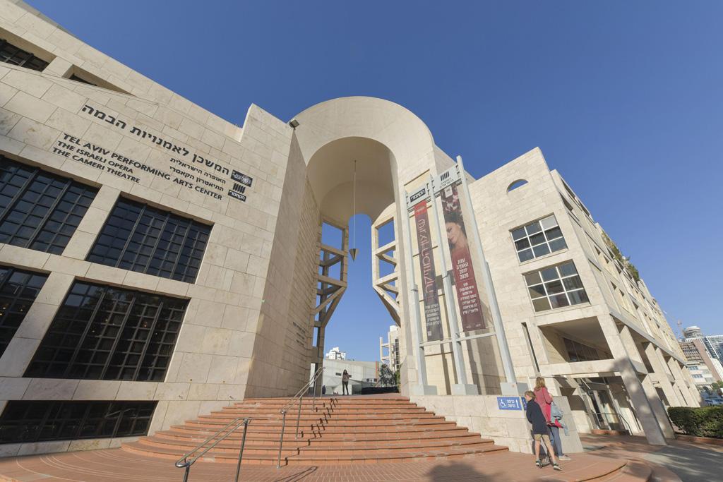 Israelische Oper